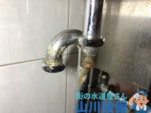 大阪府大阪市都島区片町で排水トラップに穴が開いて水漏れしたら山川設備にお任せ下さい。