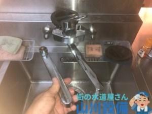 大阪府寝屋川市東大利町のスパウトの交換は山川設備にお任せ下さい。