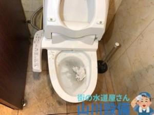 大阪府八尾市高美町でPanasonic CH3000のトイレつまりは山川設備までご連絡下さい。