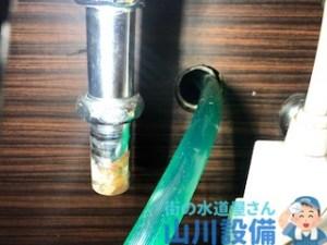 大阪府大阪市淀川区西中島、東大阪市の水のトラブルは山川設備にお任せ下さい。