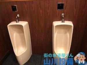 奈良県橿原市十市町の水道メンテナンスは山川設備にお任せ下さい。
