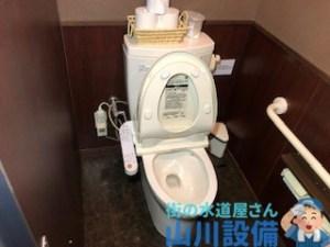 兵庫県姫路市北条宮の町でトイレ詰まりの修理は山川設備までご連絡下さい。