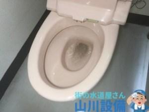 奈良県生駒市東山町、東大阪市のトイレつまりは山川設備にお任せ下さい。