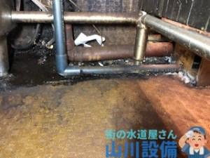 大阪府大阪市北区東天満、東大阪市の水漏れは山川設備にお任せ下さい。