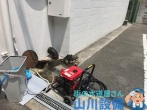 大阪府大阪市東成区大今里南のマンションの排水つまりは山川設備にお任せ下さい。