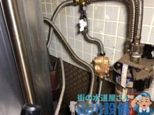 大阪府大阪市北区東天満のHT排水管が詰まってしまったら山川設備にお任せ下さい。