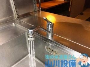 大阪府大阪市淀川区宮原の混合水栓修理は山川設備にお任せ下さい。