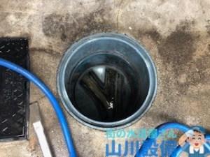 大阪府寝屋川市高柳の排水マス清掃は山川設備にお任せ下さい。
