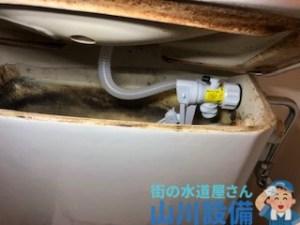 大阪府大阪市淀川区十八条でトイレタンクの中で水漏れしている音が聞こえたら山川設備にお任せ下さい。