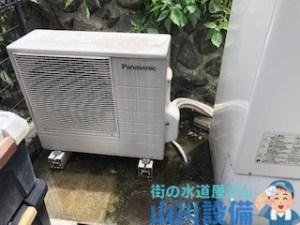 大阪府東大阪市立花町のエコキュート室外機の配管水漏れ修理は山川設備にお任せ下さい。