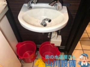 大阪府大阪市淀川区西中島の手洗い場が詰まったら山川設備にお任せ下さい。