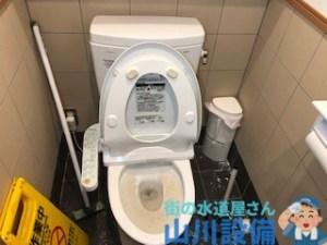 奈良県生駒市小明町のトイレ排水つまりは山川設備にお任せ下さい。