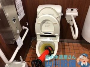 奈良県橿原市葛本町でトイレの排水つまりは山川設備にお任せ下さい。