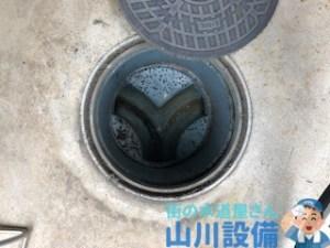 大阪府八尾市山本町北の排水トラブルは山川設備にお任せ下さい。