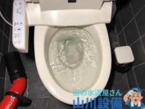 大阪府大阪市北区でトイレつまりは山川設備にお任せ下さい。