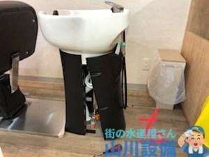 大阪府大阪市淀川区塚本の美容室で排水のニオイが気になったら山川設備が対応します。
