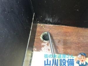 大阪府高槻市土室町で排水つまりはドレンクリーナーを使い解消させます。山川設備にお任せ下さい。