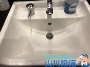 大阪府東大阪市の手洗い排水つまりは山川設備までご連絡下さい。