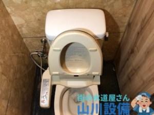奈良県奈良市藤ノ木台、東大阪市のトイレタンクの修理は山川設備にお任せ下さい。