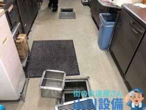 大阪府大阪市西区境川の店舗の水のトラブルは山川設備にお任せ下さい。