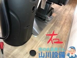 大阪府大阪市淀川区塚本の美容室なら水道トラブルは山川設備にお任せ下さい。