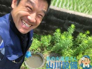 奈良県磯城郡三宅町石見でトイレの流れが悪いと感じたら山川設備に連絡下さい。