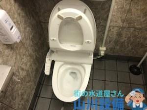 トイレの流れが悪いと感じたら山川設備にお任せ下さい。