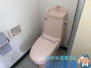 奈良県生駒市東山町の節水トイレが詰まったら山川設備にお任せ下さい。