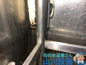 大阪府大阪市東住吉区矢田、東大阪市の水のトラブルは山川設備にお任せ下さい。