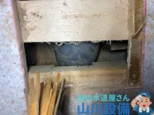 大阪府東大阪市中石切町天井からの階下漏水は山川設備までご連絡下さい。