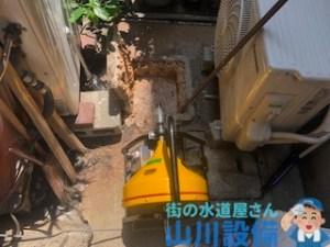 大阪府東大阪市吉松でドレンクリーナーで通管作業するなら山川設備に連絡下さい。