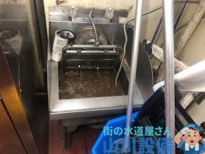 大阪府大阪市浪速区湊町の排水つまりは山川設備にお任せ下さい。