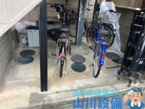 大阪府八尾市山本町北で排水管が詰まったらまずは状況確認から…山川設備にお任せ下さい。
