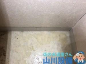 大阪府藤井寺市恵美坂でトイレの水漏れは山川設備にお任せ下さい。