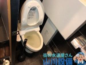 奈良県橿原市葛本町のトイレが溢れたら山川設備にお任せ下さい。
