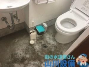 大阪府大阪市西区江戸堀のトイレの流れが悪いと感じたら山川設備にお任せ下さい。