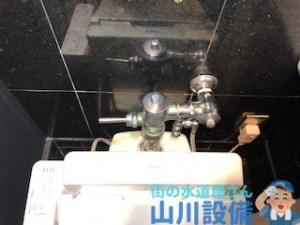 奈良県橿原市葛本町のフラッシュバルブ水漏れは交換対応しかしてません。