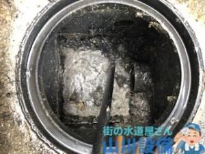大阪府八尾市山本町北、東大阪市の排水つまりは山川設備にお任せ下さい。