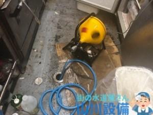 大阪府大阪市北区曾根崎の飲食店の排水の流れが悪いと感じたら山川設備にお任せ下さい。
