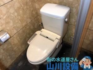 奈良県奈良市藤ノ木台のトイレタンクの修理は山川設備までご連絡下さい。