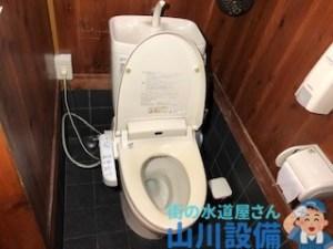 大阪府大阪市北区天神橋のトイレつまりは山川設備にお任せ下さい。