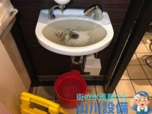 大阪府大阪市淀川区西中島の手洗い場の詰まりは山川設備にお任せ下さい。