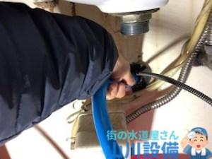 大阪府東大阪市吉田で手洗い器の排水つまりは山川設備にお任せ下さい。