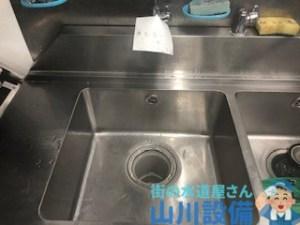 大阪府守口市、東大阪市の水のトラブルは山川設備にお任せ下さい。