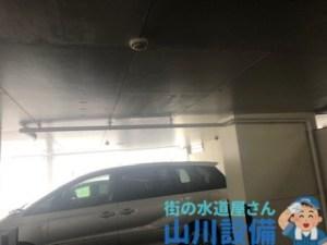 大阪府大阪市東住吉区今川の水道トラブルは山川設備にご連絡下さい。