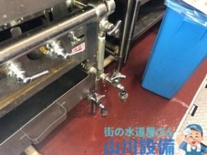 奈良県奈良市油阪地方町、東大阪市の水道管の水漏れ修理は山川設備にお任せ下さい。