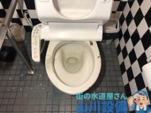大阪府大阪市天王寺区悲田院町でトイレが流れなくなったら山川設備にお任せ下さい。