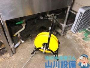 大阪府堺市中区大野芝町で通管作業するなら山川設備に連絡下さい。