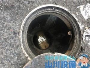 大阪府門真市一番町の排水マスが詰まったら山川設備にお任せ下さい。
