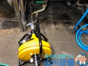 大阪府堺市中区大野芝町で店舗の水道トラブルは山川設備にご連絡下さい。